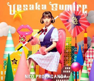 上坂すみれ「NEO PROPAGANDA」初回限定盤A