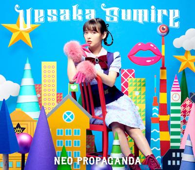 上坂すみれ「NEO PROPAGANDA」初回限定盤B