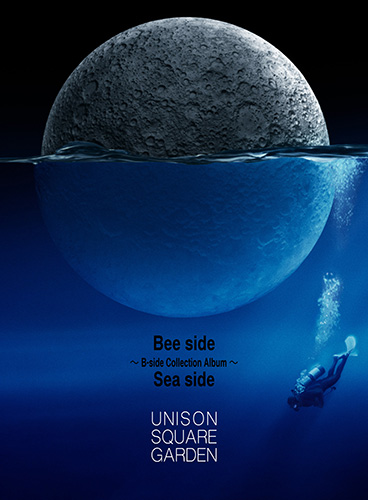 UNISON SQUARE GARDEN「Bee side Sea side ~B-side Collection Album~」初回限定盤A