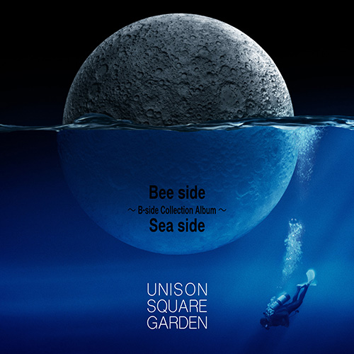 UNISON SQUARE GARDEN「Bee side Sea side ~B-side Collection Album~」通常盤