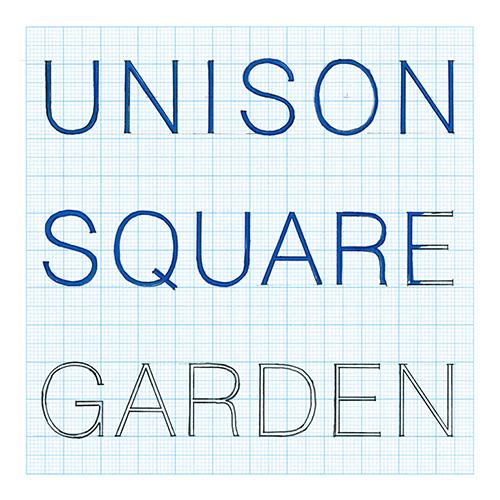 UNISON SQUARE GARDEN「新世界ノート」