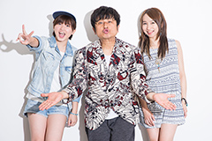 左から竹内朱莉(アンジュルム)、大谷ノブ彦(ダイノジ)、F チョッパーKOGA(Gacharic Spin)。