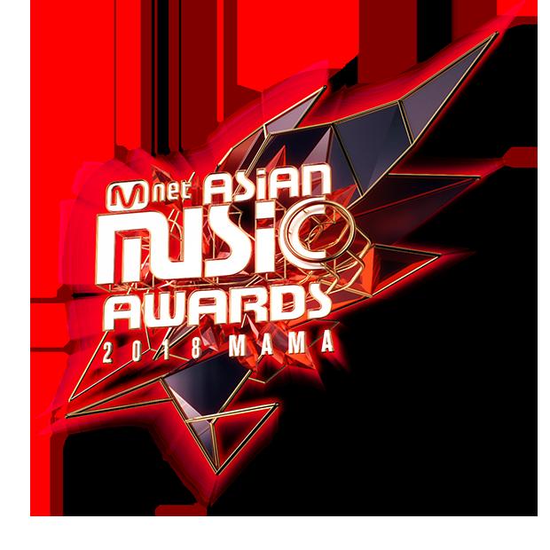 2018 Mnet Asian Music Awards