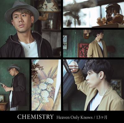 CHEMISTRY「Heaven Only Knows / 13ヶ月」通常盤