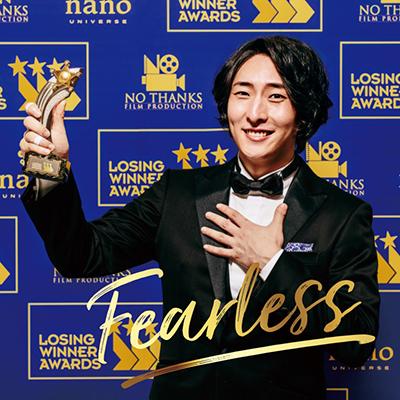 ビッケブランカ「FEARLESS」[CD+DVD]