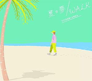 ビッケブランカ「夏の夢 / WALK」初回限定盤