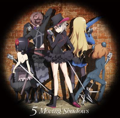 V.A.「TVアニメ『プリンセス・プリンシパル』キャラクターソングミニアルバム 5 Moving Shadows」