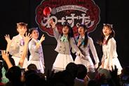 「完全なるライブハウスツアー2016~猫耳捨てて走り出すに゛ゃー~」福岡公演の様子。