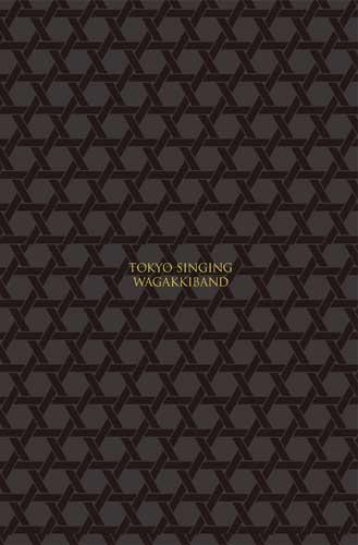 和楽器バンド「TOKYO SINGING」真・八重流盤