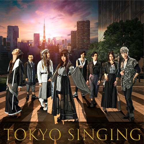 和楽器バンド「TOKYO SINGING」初回限定ブック盤