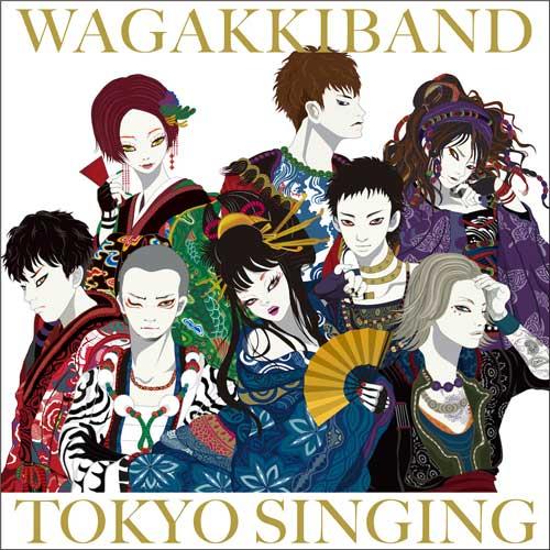 和楽器バンド「TOKYO SINGING」CD ONLY盤