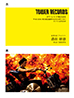 「酒田チャレンジ」第4弾企画として酒田自ら東京・タワーレコード吉祥寺店で配付した名刺。