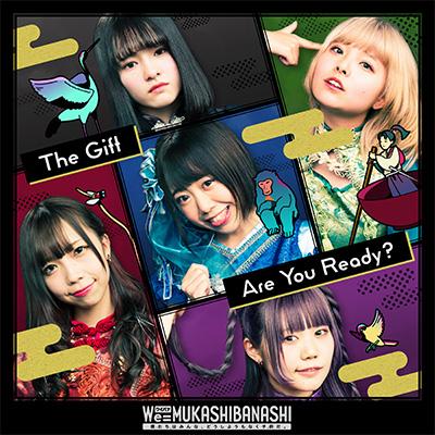 We=MUKASHIBANASHI「The Gift」