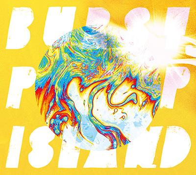 Wienners「BURST POP ISLAND」初回限定盤