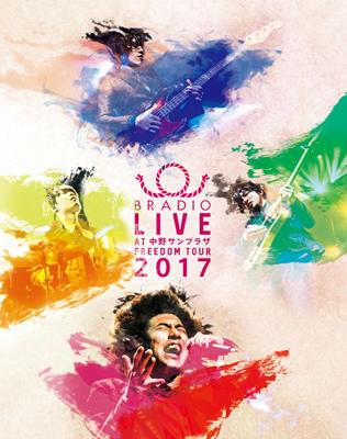BRADIO「BRADIO LIVE at 中野サンプラザ-FREEDOM tour 2017-」Blu-ray盤