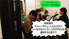 """ディレクターの""""ビク田""""氏に「メジャーアーティストなんだから段ボールでMVなんて作るな!」と叱られる四星球。"""
