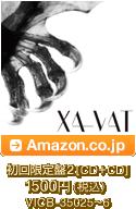 初回限定盤2 [CD+CD] 1500円(税込) / VICB-35025~6 / Amazon.co.jpへ
