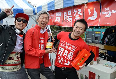 養命酒ブースで笑顔をみせる(左から)DJ Shu、鳥山課長、佐熊氏。