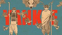 米津が描いたイラスト。タイトルは「YANKEEクロスフェード」。