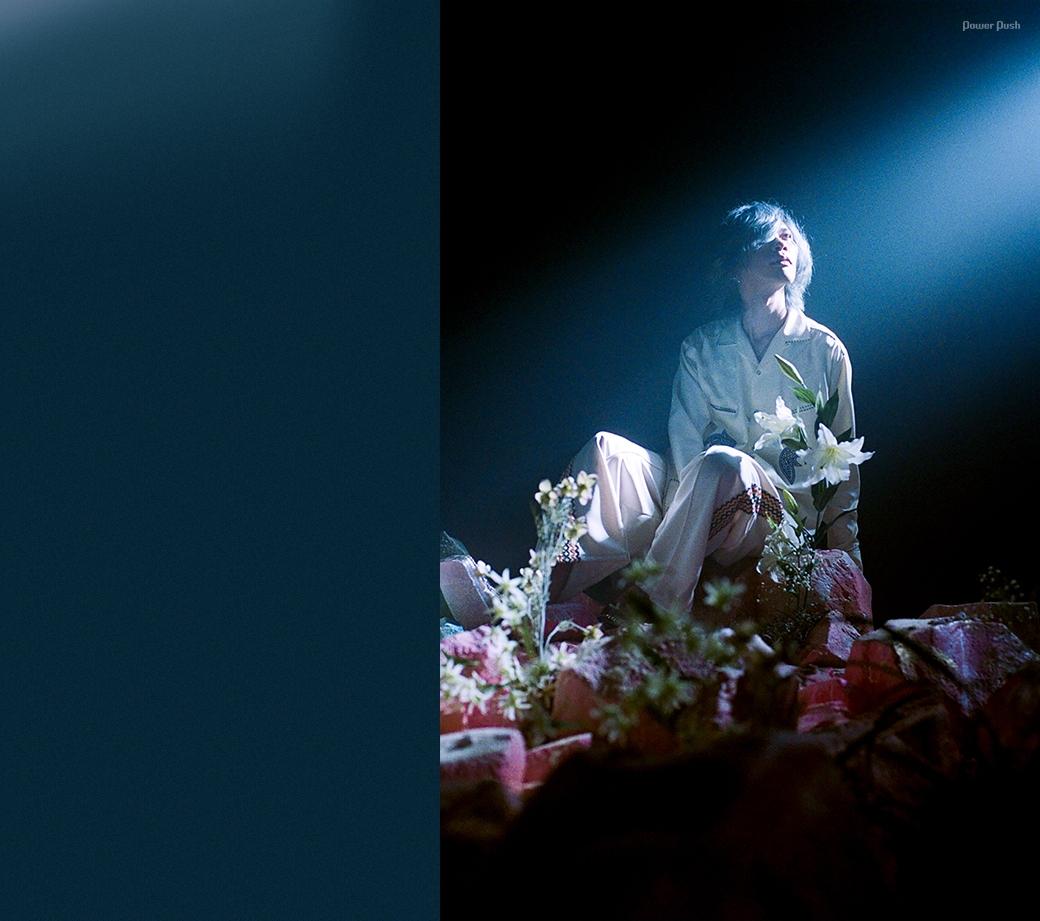 米津玄師|我を忘れるという美しさ、儚い記憶から芽吹くもの