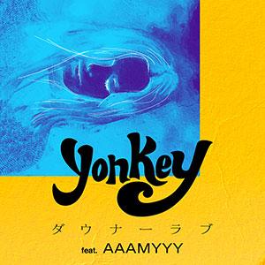 yonkey「ダウナーラブ feat. AAAMYYY」