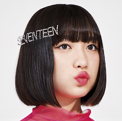 吉田凜音「SEVENTEEN」初回限定盤