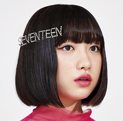 吉田凜音「SEVENTEEN」通常盤