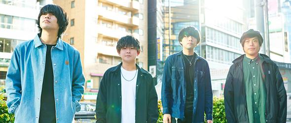 左から黒川侑司(Vo, G)、小野貴寛(Dr)、古閑翔平(G)、田中雄大(B)。