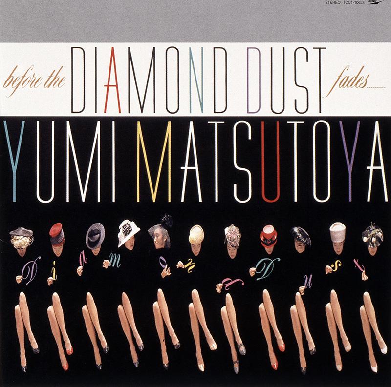 「ダイアモンドダストが消えぬまに」ジャケット