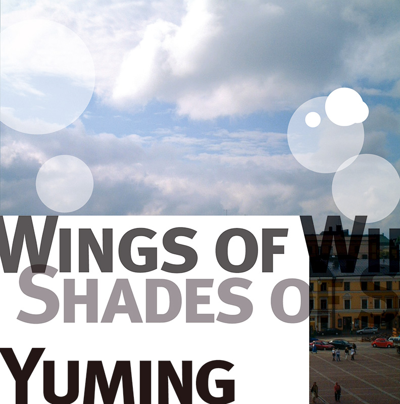「Wings of Winter, Shades of Summer」ジャケット