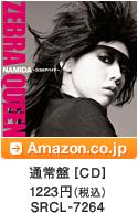 通常盤 [CD] 1223円(税込) / SRCL-7264 / Amazon.co.jpへ