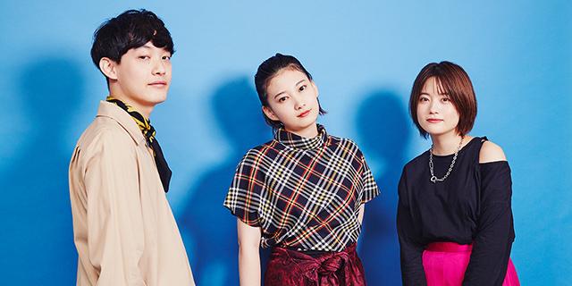 左から向井太一、佐藤千亜妃(きのこ帝国)、MICO(SHE IS SUMMER)。