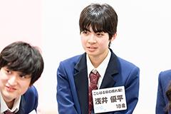 質問を受ける浅井優平(右)。