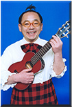 ぴろき(ウクレレ漫談)