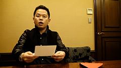 シーズン2より、招待状を受け取るダイアン津田。