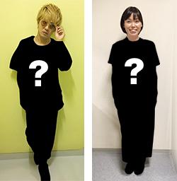 デンペー&誠子の私服チェック