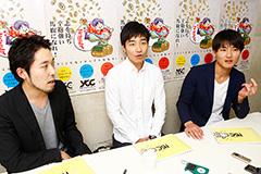 左からオリエンタルラジオ中田、ジャルジャル後藤、ジャルジャル福徳。