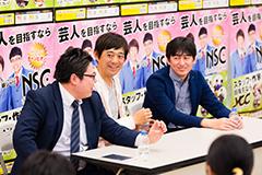 左から黒田マネージャー、博多華丸、博多大吉。