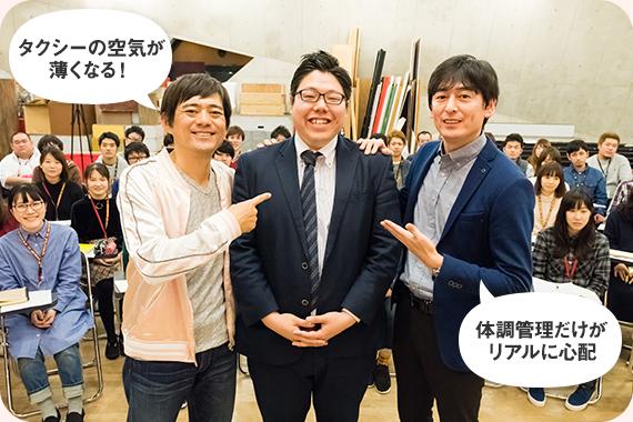 左から博多華丸、黒田優太マネージャー、博多大吉。