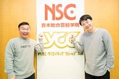 NSC大阪校26期生のかまいたち。