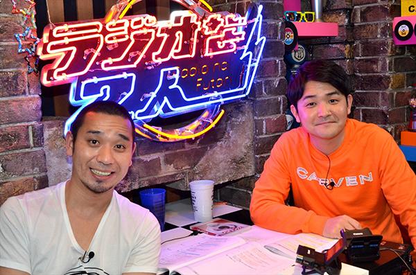 Dlife「ラジオな2人」特集、芸人...