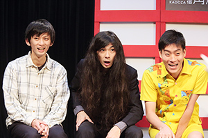 左からブリキカラス黒田、ブリキカラス小林、ハッピー遠藤。