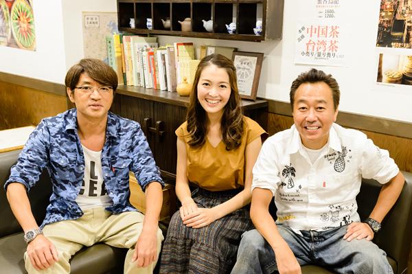 左から大竹一樹、福田典子、三村マサカズ。