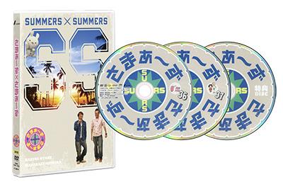 「さまぁ~ず×さまぁ~ず」第18弾 vol.36/37+特典DISC [DVD3枚組