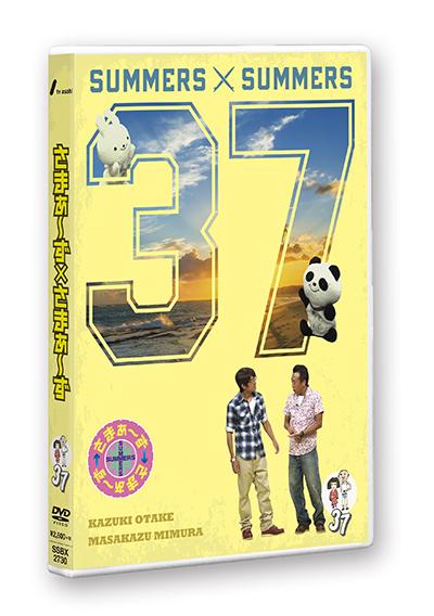 「さまぁ~ず×さまぁ~ず」第18弾 vol.37 [DVD]