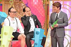 (左から)トレンディエンジェルたかし、トレンディエンジェル斎藤、ヒロミ。© 中京テレビ