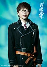 宮崎秋人演じる奥村雪男。