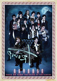 「Dステ12th『TRUMP』REVERSE」ビジュアル ©2013 Watanabe Entertainment