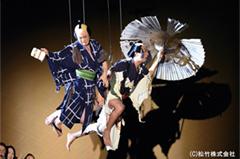 「東海道中膝栗毛 歌舞伎座捕物帖」より。左から市川染五郎(現・松本幸四郎)、市川猿之助。