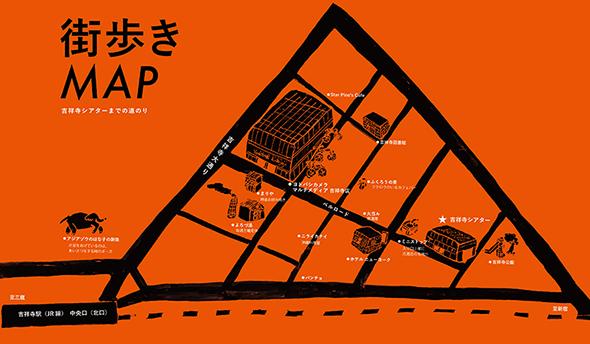 街歩きMAP(イラスト:黒木麻衣)